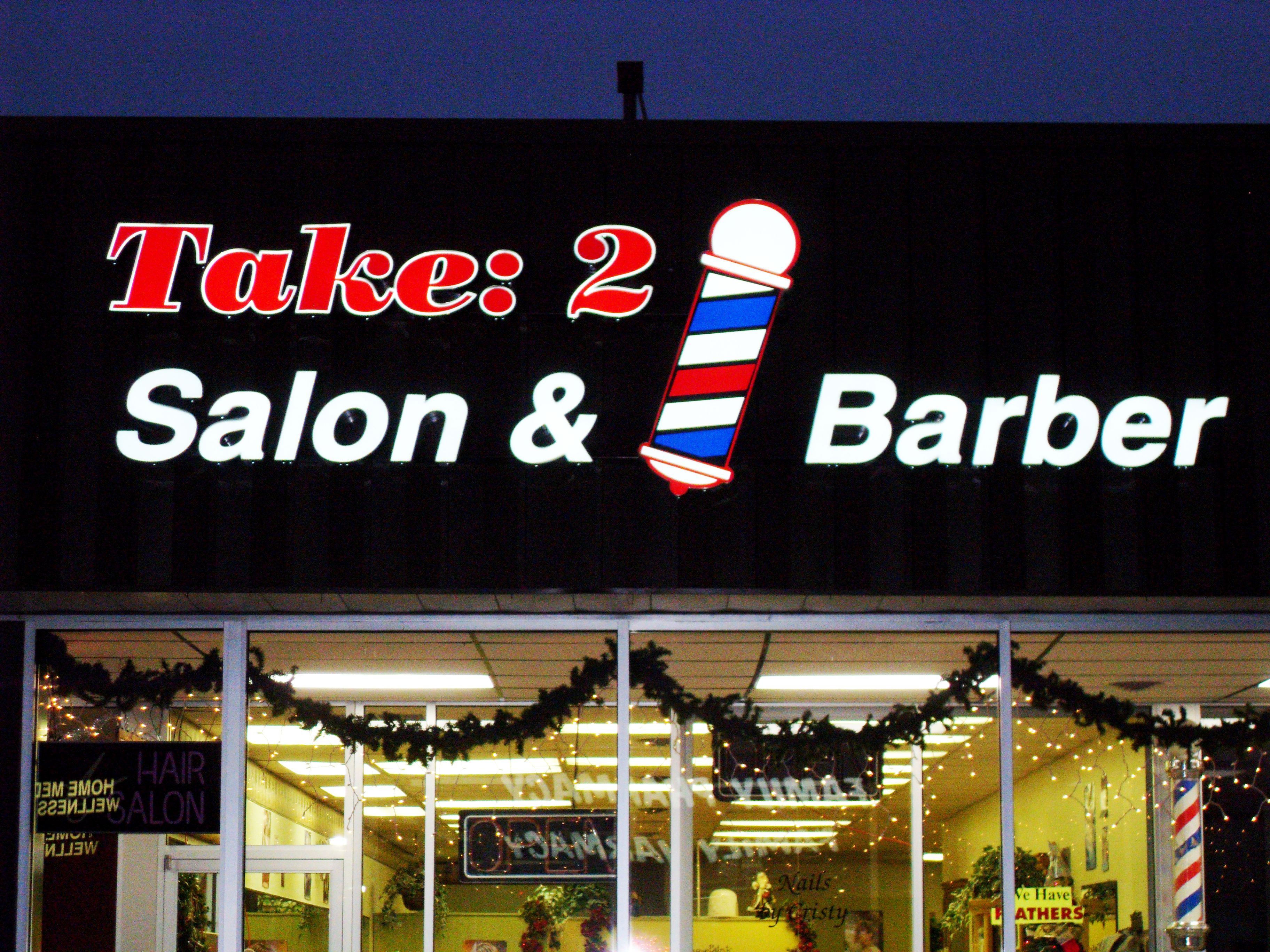 Ayres outdoor branson west missouri for 417 salon branson west